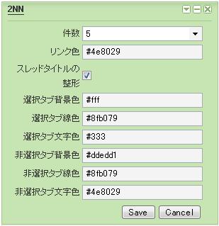 ちゃんねる ナビ 速報 2 ニュース [B!] 芸能・スポーツ速報+