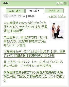 速報 ニュース 2 ちゃんねる