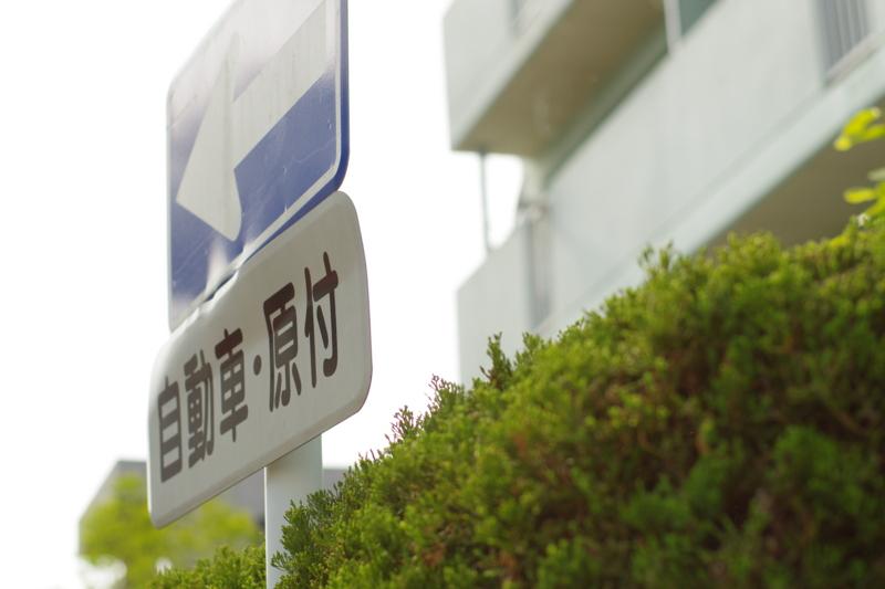 f:id:meta-kimura:20120506151450j:image