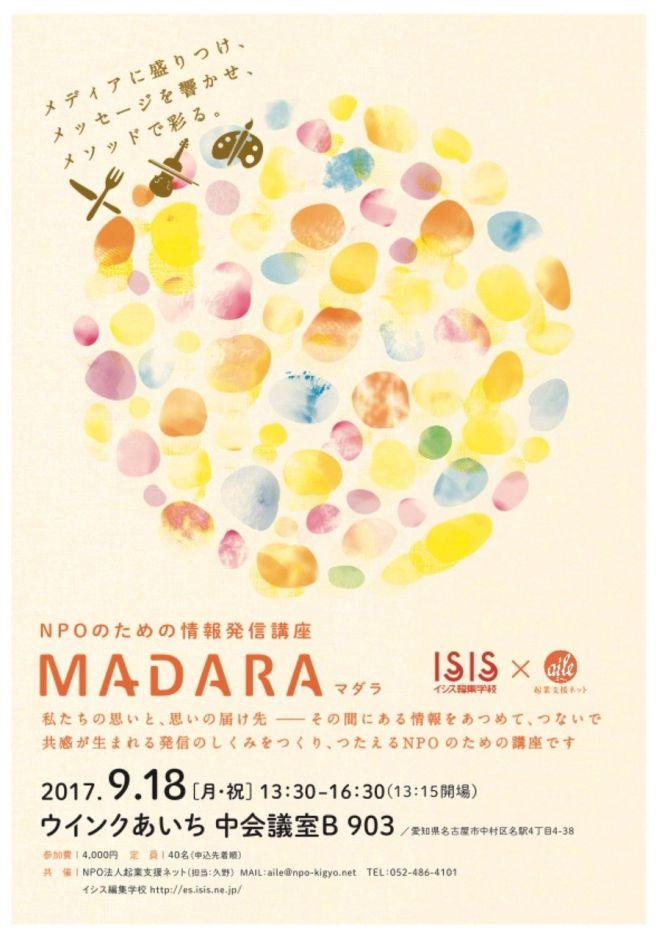 f:id:meta-kimura:20170801221839j:plain