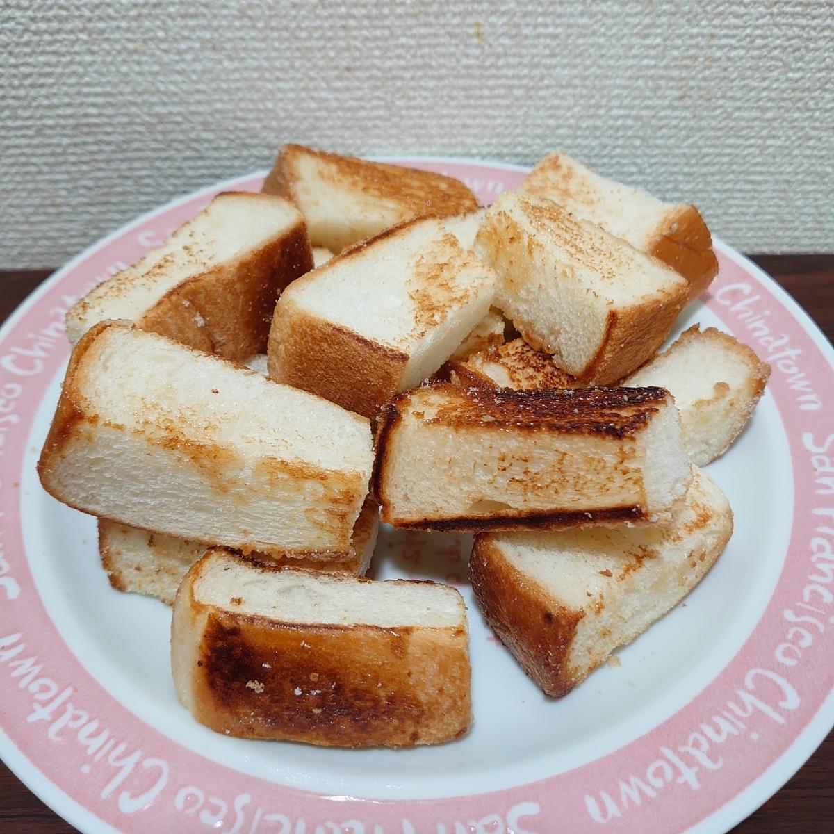 完成した食パンのおやつ