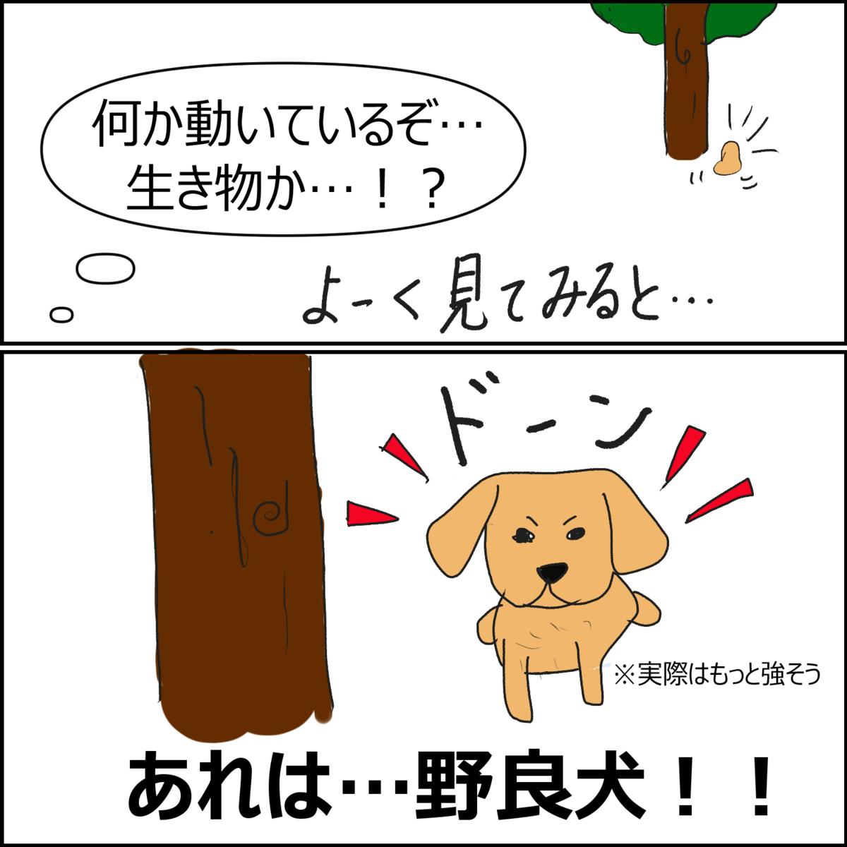 日常漫画 大学生時代~通学編~②
