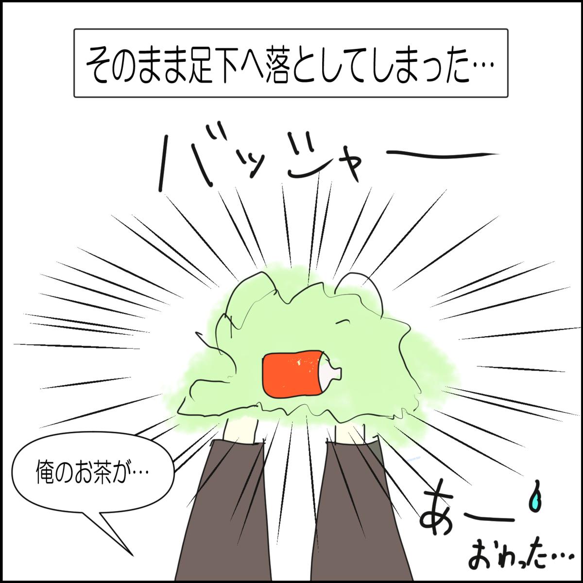 日常漫画 高校生時代~不幸中の幸い~⑥