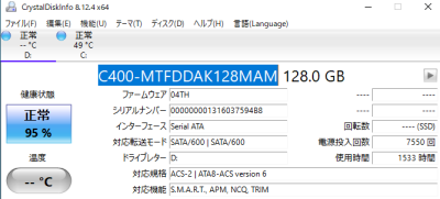 f:id:metaboxx:20210728200852p:plain