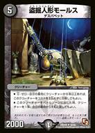 f:id:metagross-armor:20161129205631j:plain