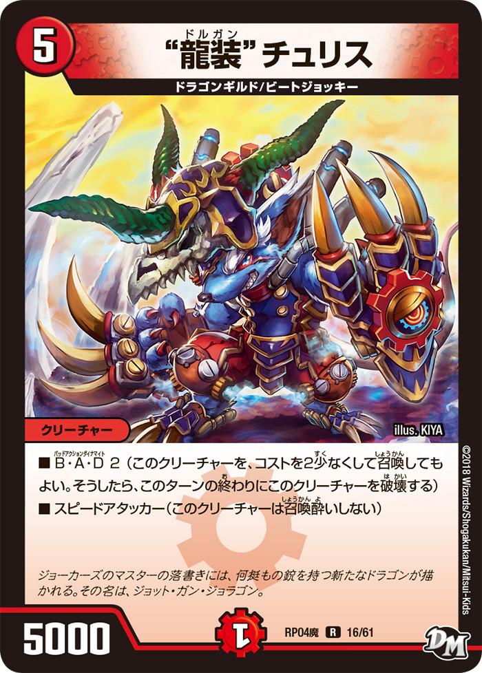 f:id:metagross-armor:20171216154444j:image:w320