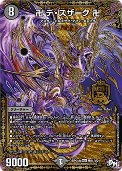 f:id:metagross-armor:20180115161418j:plain
