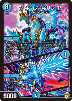 f:id:metagross-armor:20181124005714p:plain
