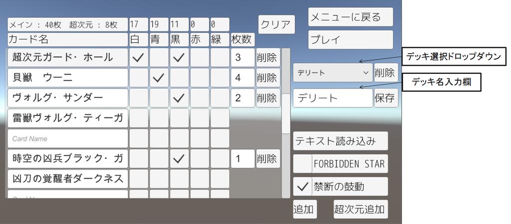 f:id:metagross-armor:20181224160731p:plain