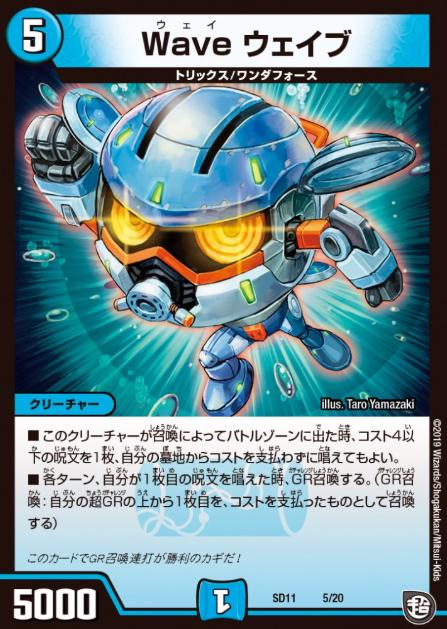 f:id:metagross-armor:20190526195824p:image:w400