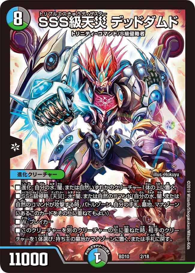 f:id:metagross-armor:20190810023415p:image:w300