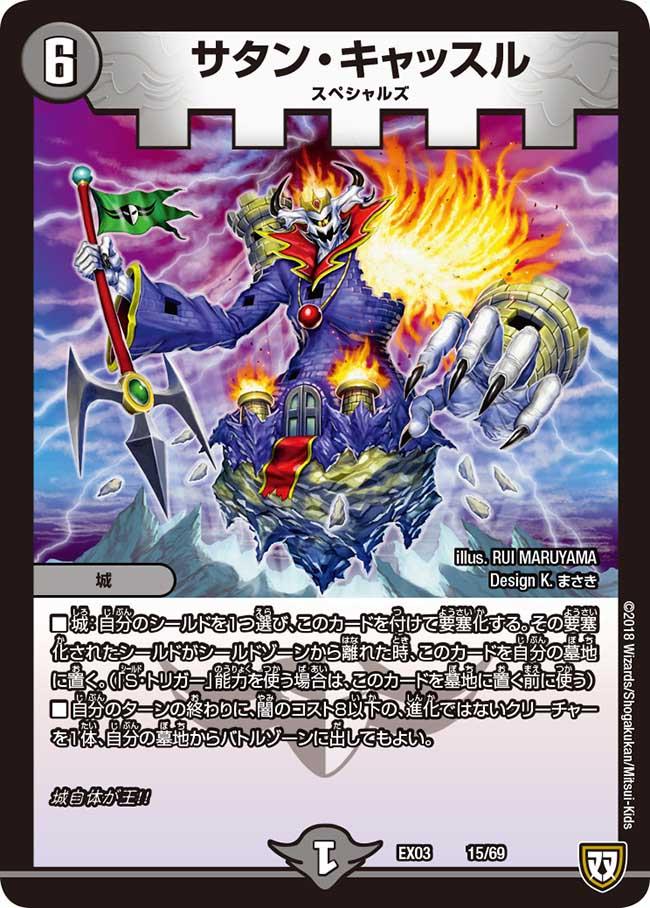 f:id:metagross-armor:20190916001221p:image:w300