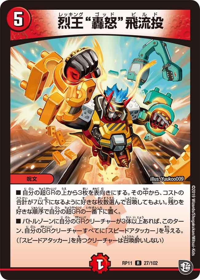 f:id:metagross-armor:20191108001159p:image:w300