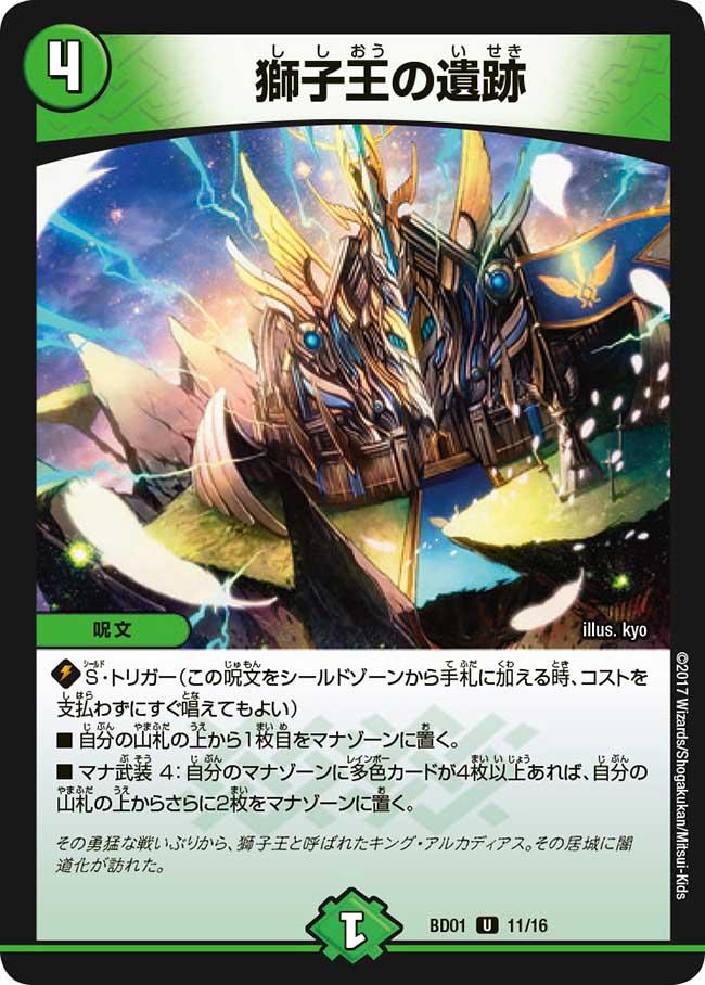 f:id:metagross-armor:20191208100754p:image:w300