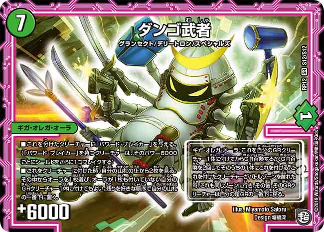 f:id:metagross-armor:20200114232145p:image:w300
