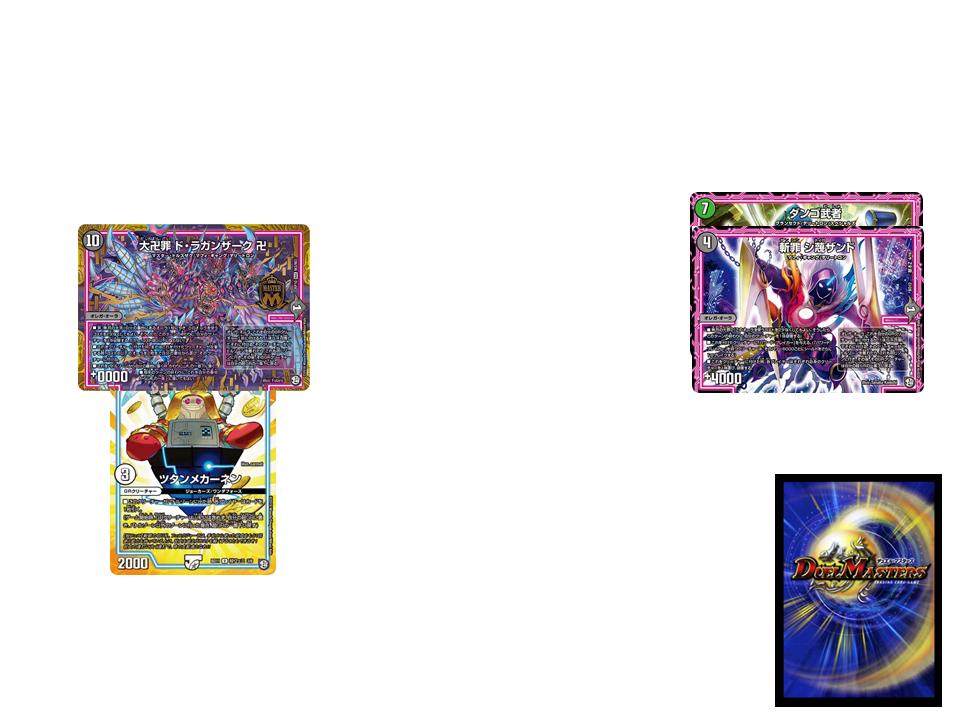 f:id:metagross-armor:20200115004627p:image:w600