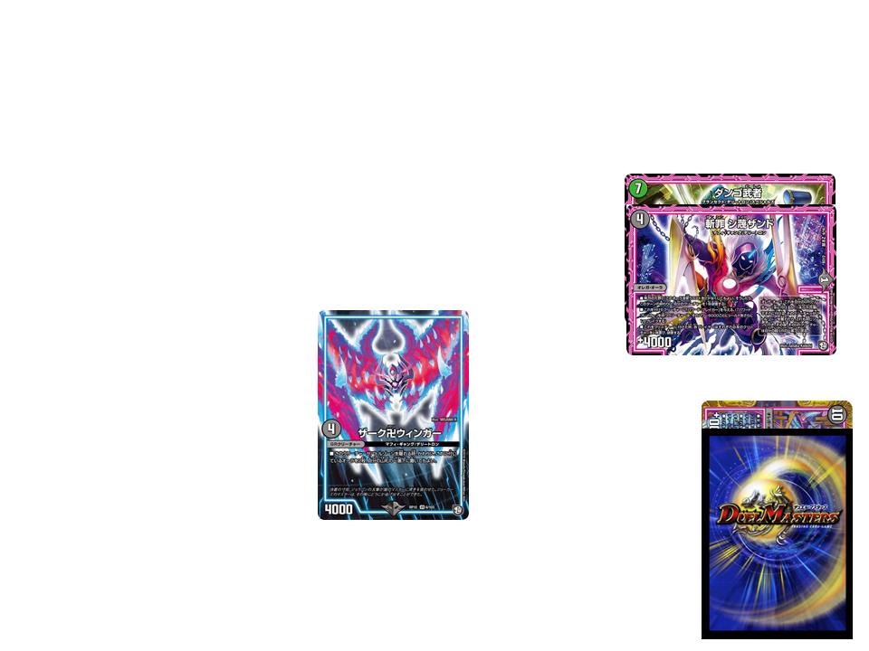f:id:metagross-armor:20200115004659p:image:w600