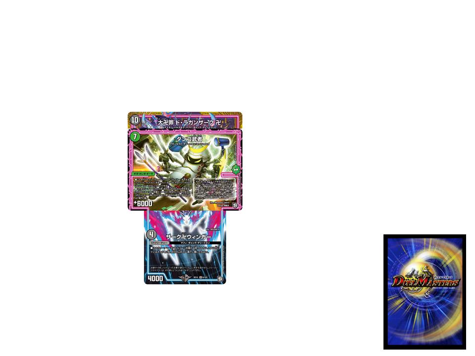 f:id:metagross-armor:20200115005138p:image:w600