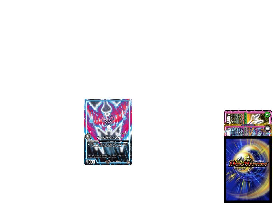 f:id:metagross-armor:20200115005156p:image:w600
