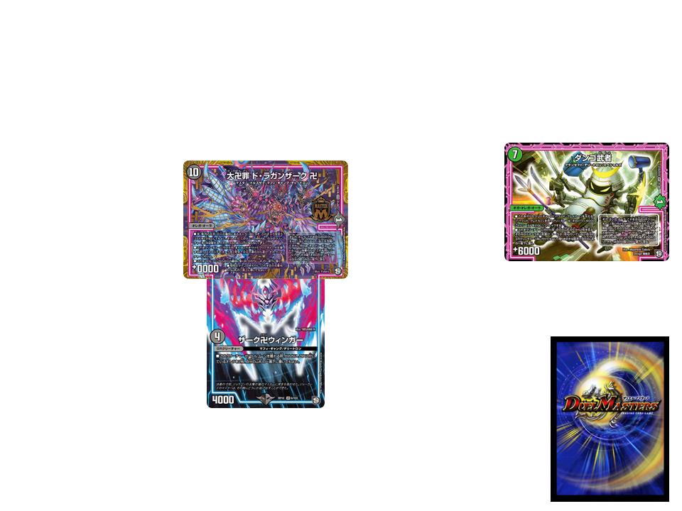 f:id:metagross-armor:20200115005222p:image:w600