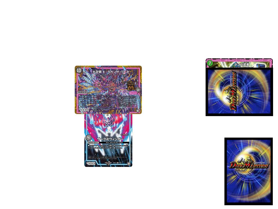 f:id:metagross-armor:20200115200700p:image:w600