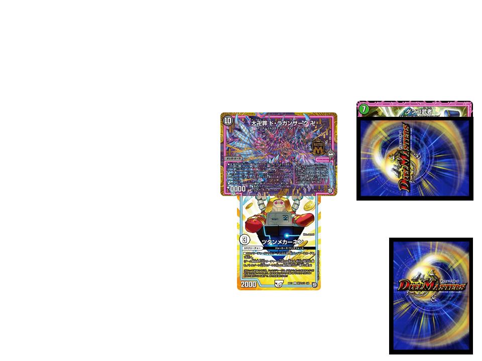 f:id:metagross-armor:20200115200939p:image:w600