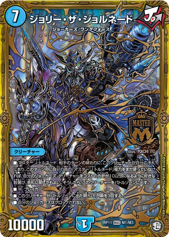 f:id:metagross-armor:20200122205846p:image:w300