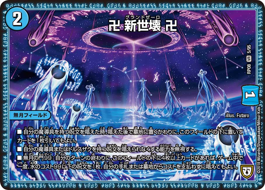 f:id:metagross-armor:20200130202058p:image:w420