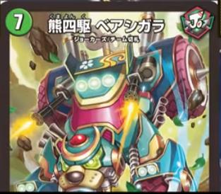 f:id:metagross-armor:20200224225001p:plain
