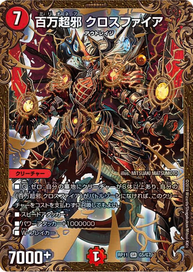 f:id:metagross-armor:20200228010643p:image:w300