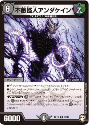 f:id:metagross-armor:20200322004430p:plain