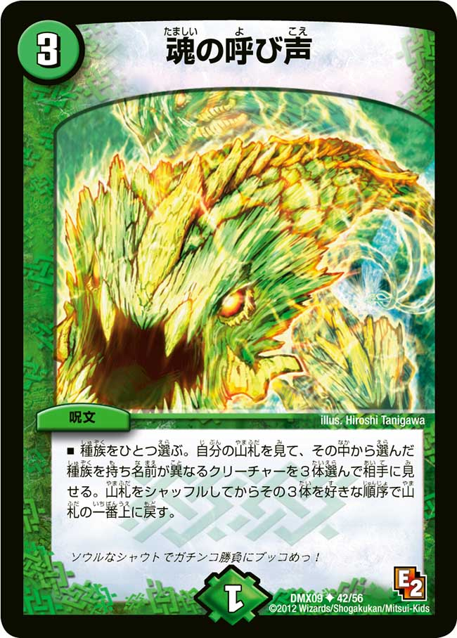 f:id:metagross-armor:20200401214454p:image:w300