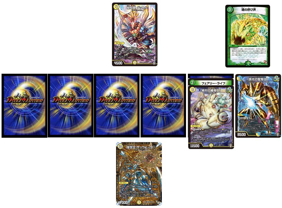 f:id:metagross-armor:20200402204410p:image:w500