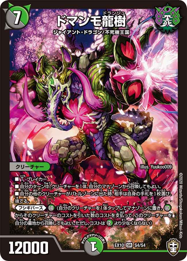 f:id:metagross-armor:20200421075501p:image:w300