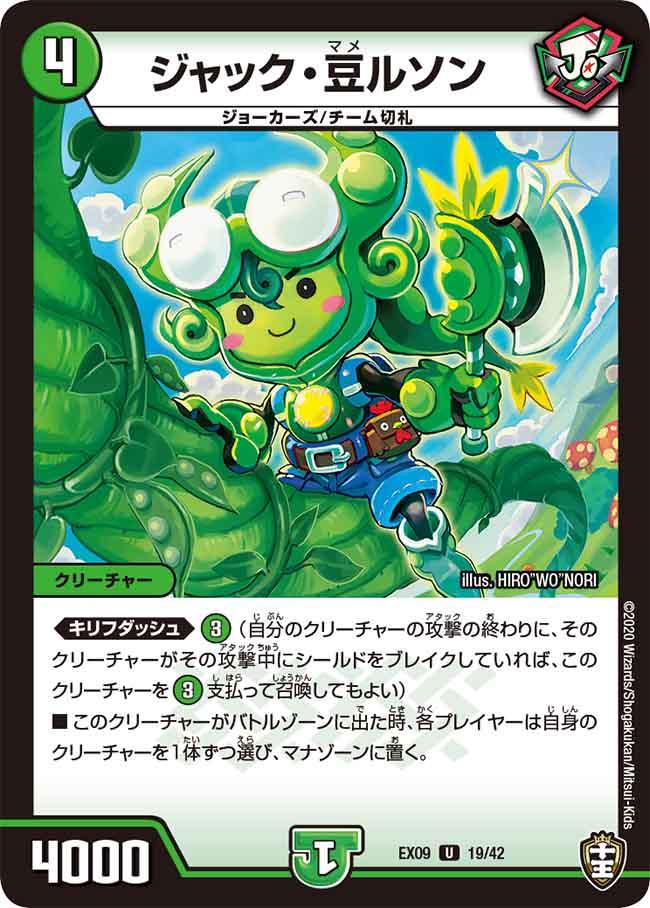 f:id:metagross-armor:20200421081144p:image:w300