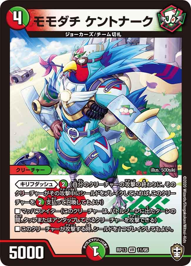 f:id:metagross-armor:20200425064954p:image:w300