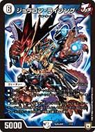 f:id:metagross-armor:20200728213350p:plain