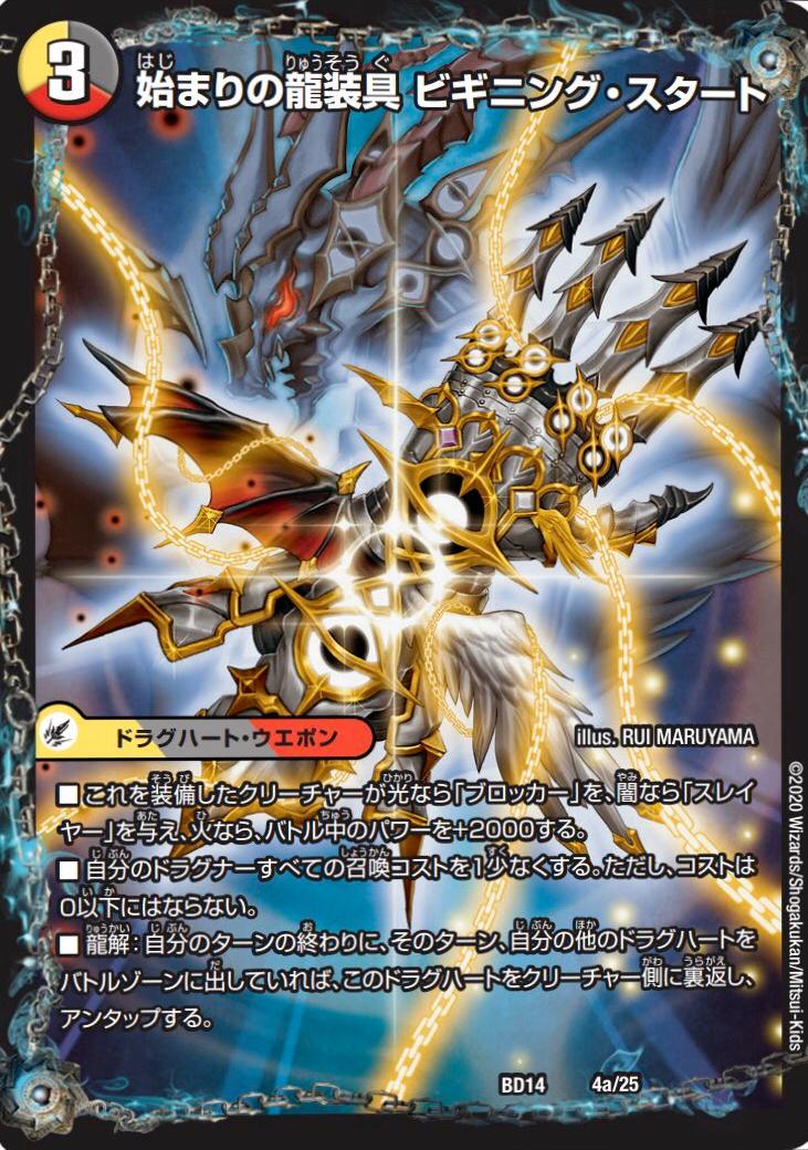 f:id:metagross-armor:20200808222002p:image:w300