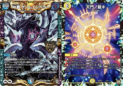 f:id:metagross-armor:20200917203131p:plain