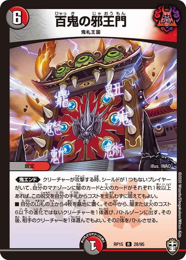 f:id:metagross-armor:20200920110052p:image:w300