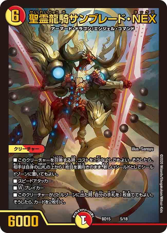 f:id:metagross-armor:20201119000739p:image:w300