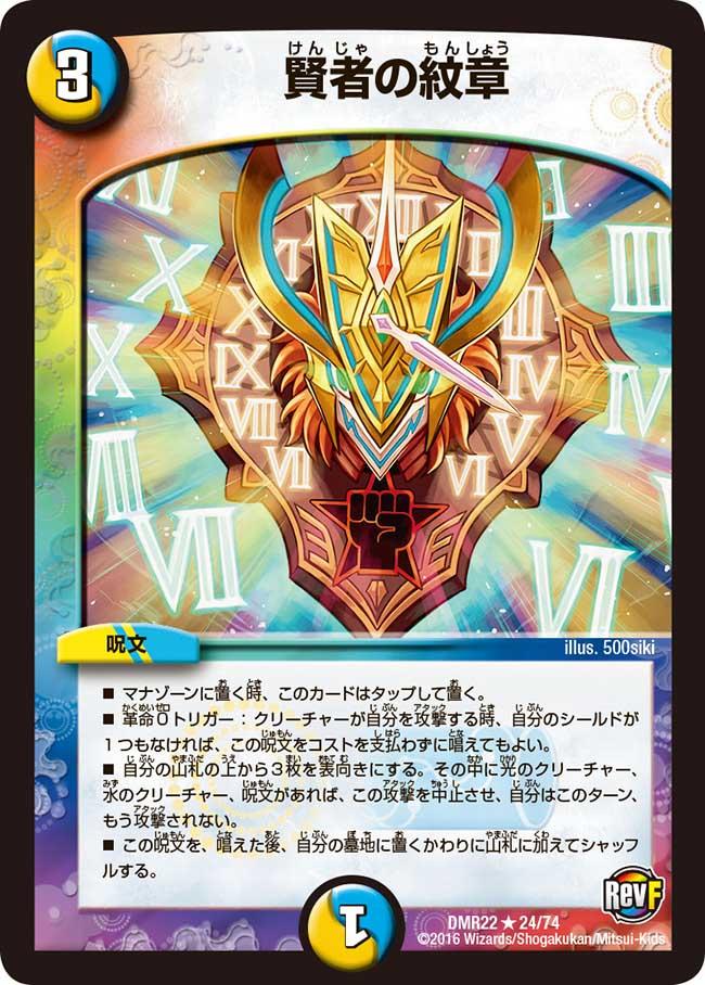 f:id:metagross-armor:20201229102530p:image:w300