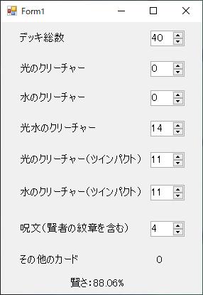 f:id:metagross-armor:20201229111505p:plain