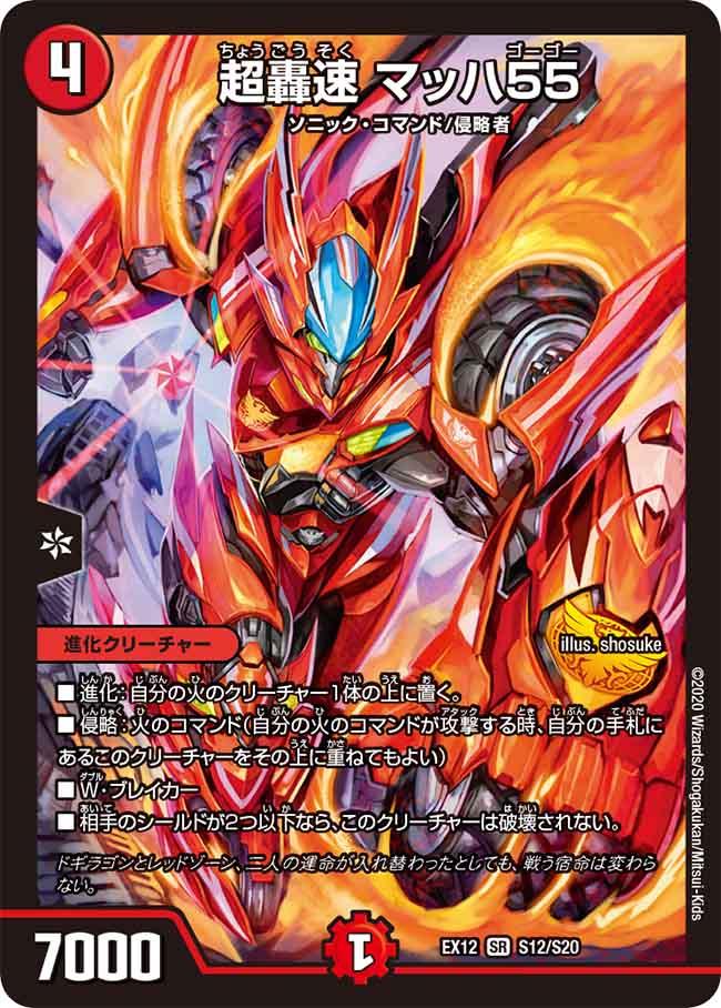 f:id:metagross-armor:20201230142935p:image:w300