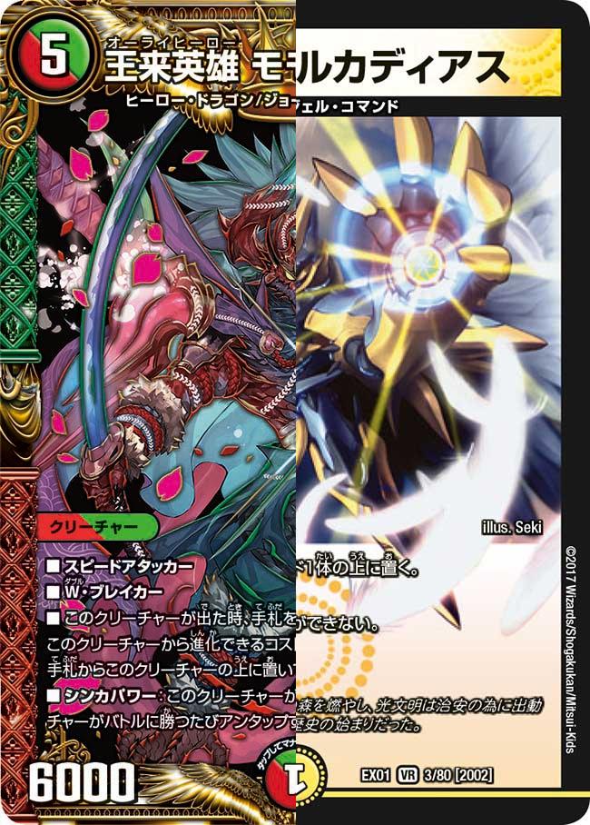 f:id:metagross-armor:20210522120642p:image:w400