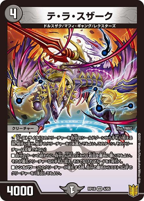 f:id:metagross-armor:20210612201633p:image:w300