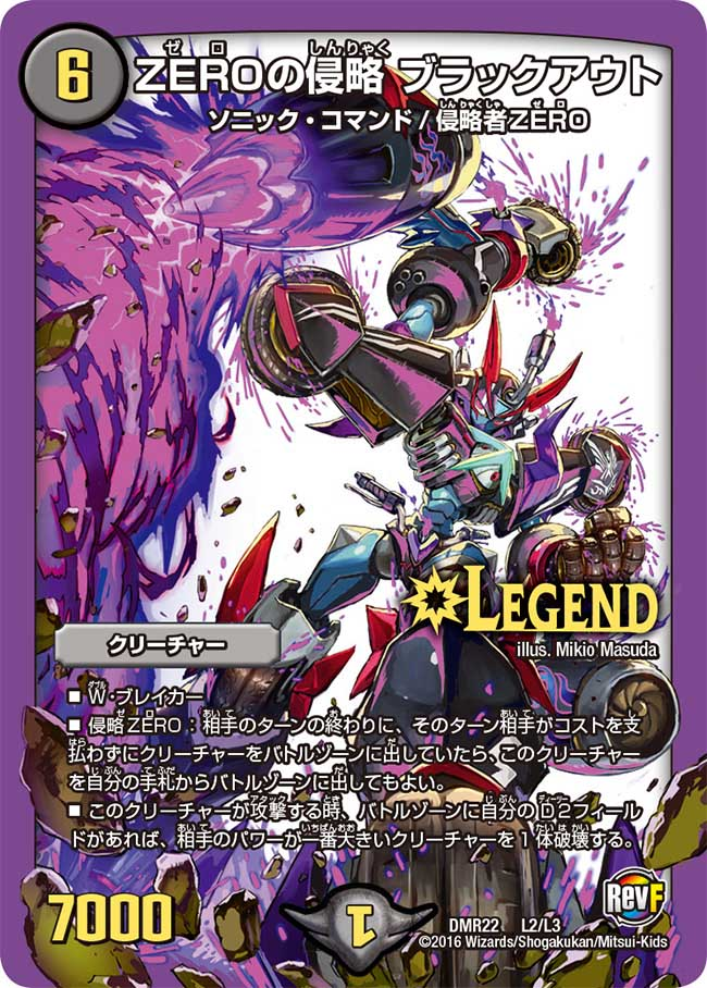 f:id:metagross-armor:20210612222300p:image:w300
