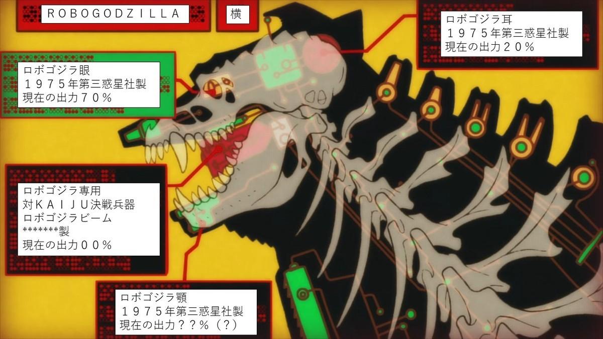 f:id:metagross-armor:20210621224151j:image:w600
