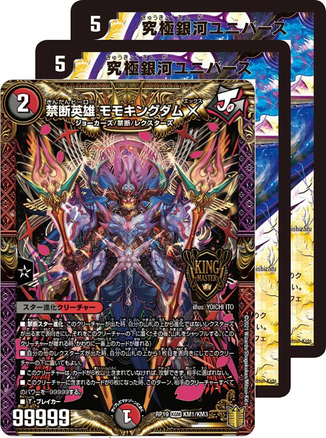 f:id:metagross-armor:20210905222256p:image:w350