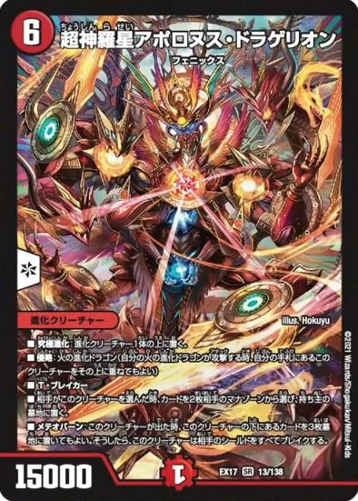 f:id:metagross-armor:20211007225633p:image:w300